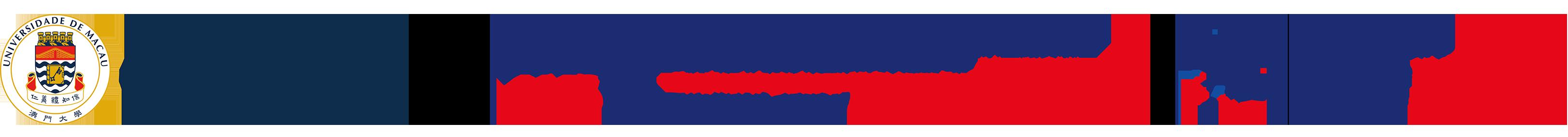 University of Macau | State Key Laboratory of Analog and Mixed-Signal VLSI Logo