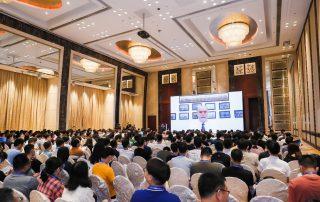 第三屆華人芯片設計技術研討會